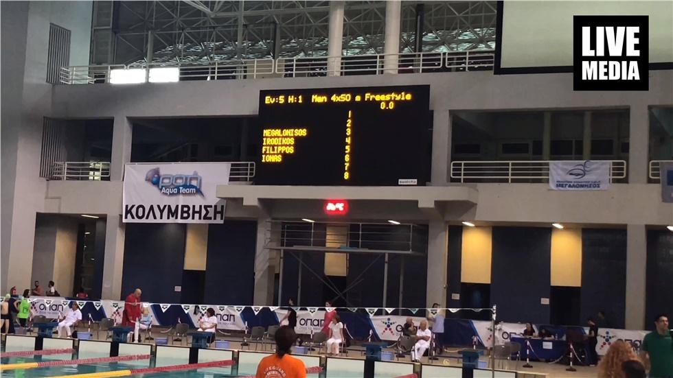 Δύναμη ψυχής, έμπνευση για τη ζωή και δυνατές επιδόσεις στο Πανελλήνιο Πρωτάθλημα Κολύμβησης ΑΜΕΑ
