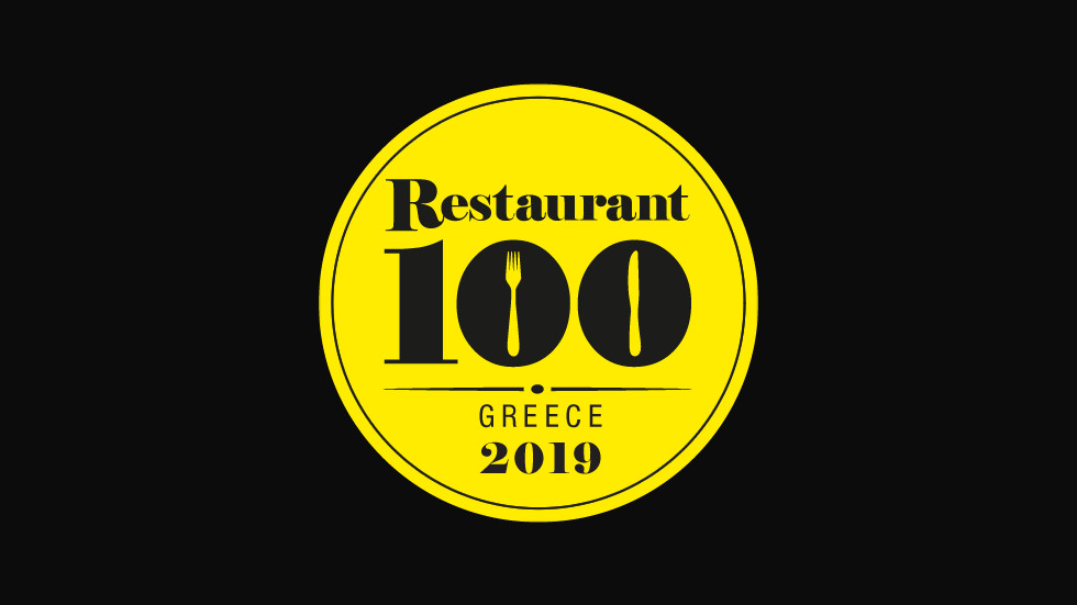 Restaurant 100 Awards 2019 - Ceremony