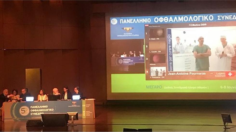 Live surgery from FLORetina| 52ο Πανελλήνιο Συνέδριο - Μέγαρο...
