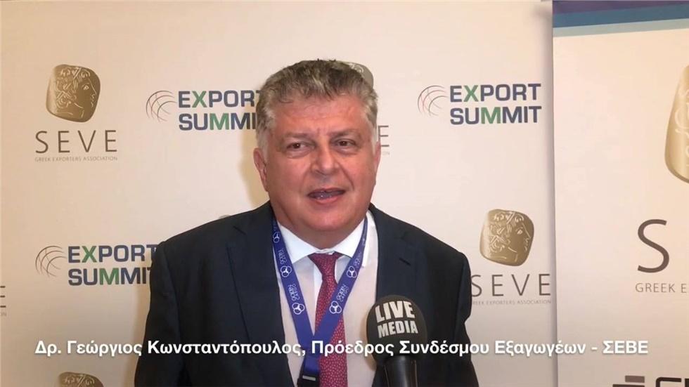 Δρ. Γεώργιος Κωνσταντόπουλος, Πρόεδρος Συνδέσμου Εξαγωγέων - ΣΕΒΕ