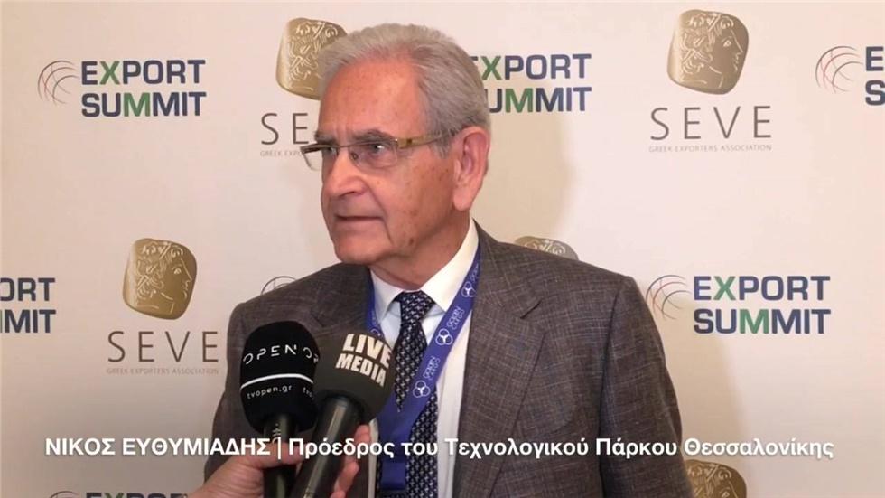 Νίκος Ευθυμιάδης, Πρόεδρος του Τεχνολογικού Πάρκου Θεσσαλονίκης....