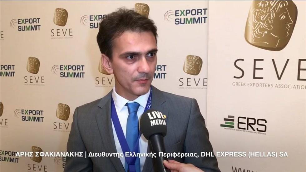 ΑΡΗΣ ΣΦΑΚΙΑΝΑΚΗΣ | Διευθυντής Ελληνικής Περιφέρειας, DHL EXPRESS (HELLAS) SA