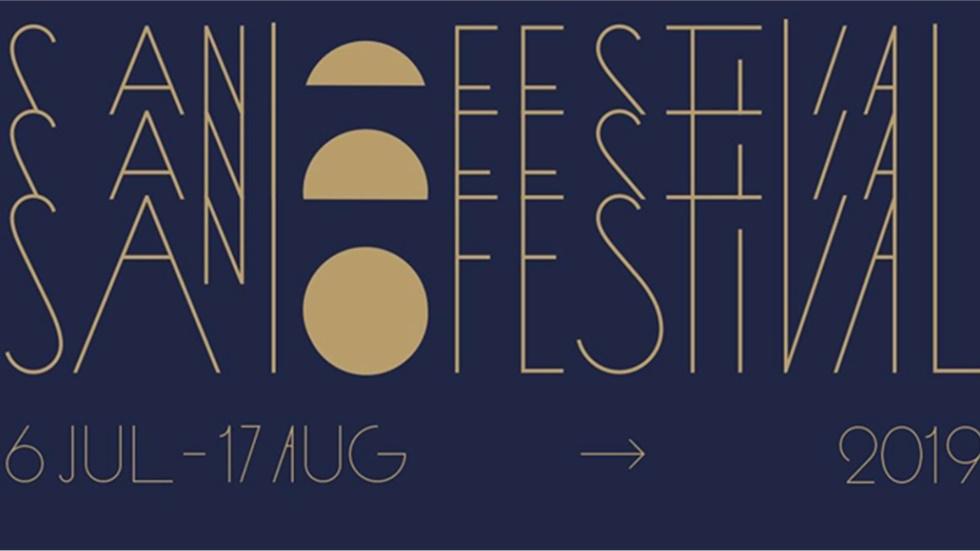Sani Festival  Ανακοίνωση του προγράμματος 2019