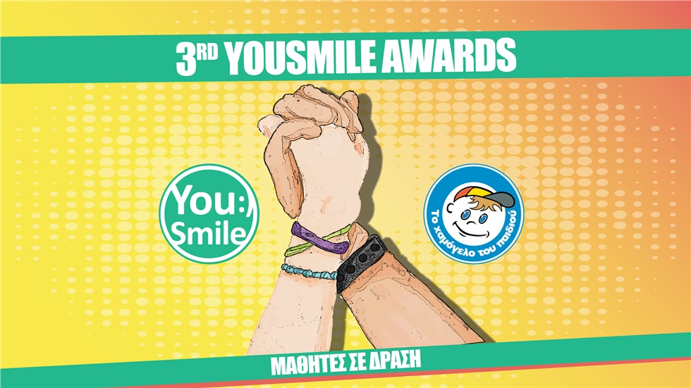 Events | 3rd YouSmile Awards