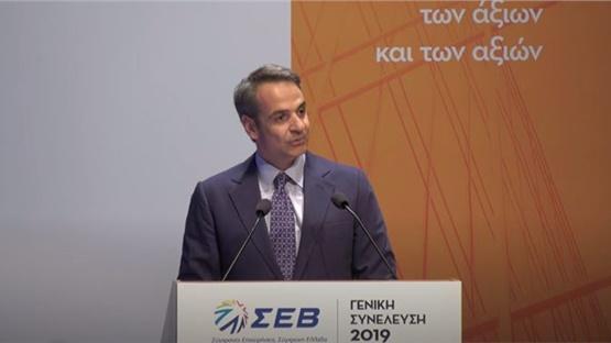 Κ. Μητσοτάκης: Οι πολίτες δεν θα επιτρέψουν σε κανέναν να τους...