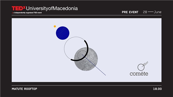 «Cométe» το πρώτο pre-event του TEDxUniversityofMacedonia 2019