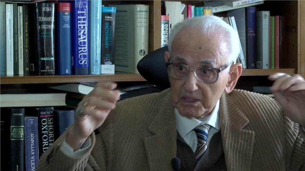 Έφυγε από τη ζωή ο Καθηγητής Δημήτριος Λαζαρίδης