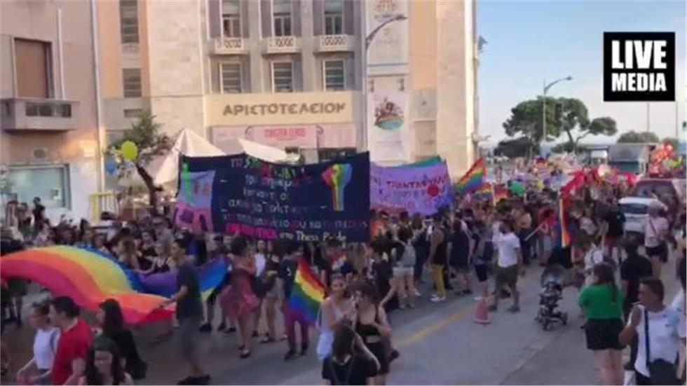 Τους δρόμους της Θεσσαλονίκης διασχίζει το Thessaloniki Pride