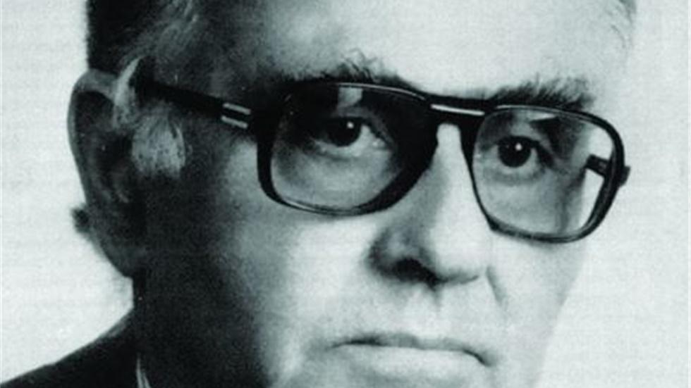 Εις μνήμην Καθηγητού Δημητρίου Λαζαρίδη (1918 - 2019)