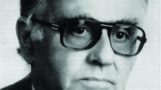 Εις μνήμην Καθηγητού Δημητρίου Λαζαρίδη (1918 - 2019)  Μετά την...