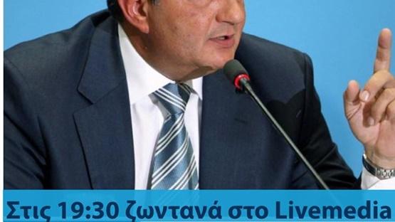 Το Livemedia, το κανάλι που μετάδοσε το κίνημα των αγανακτισμένων,...