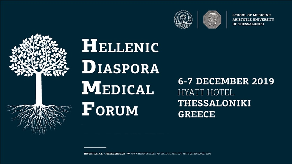 Congresses | Hellenic Diaspora Medical Forum