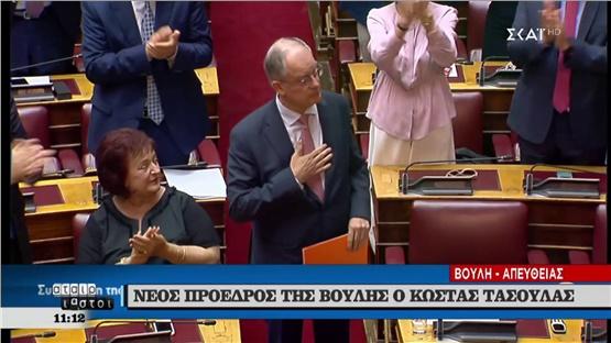 Νέος πρόεδρος της Βουλής ο Κωνσταντίνος Τασούλας με ρεκόρ ψήφων