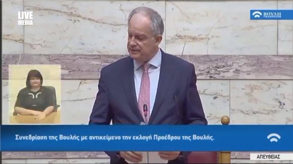 Ο Κωνσταντίνος Τασούλας ανέλαβε καθήκοντα προέδρου του ελληνικού...