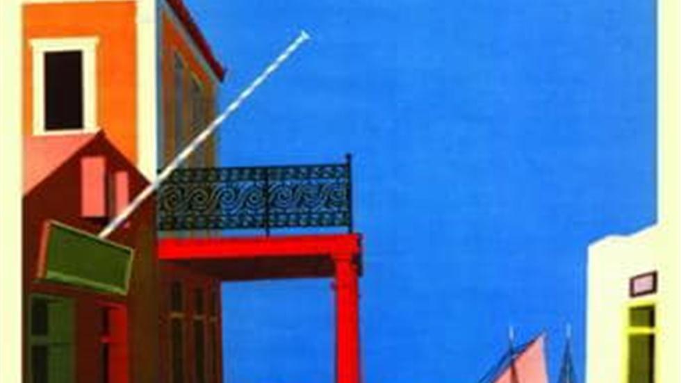 Η Ελλάδα μέσα από τις εικαστικές αφίσες του ΕΟΤ