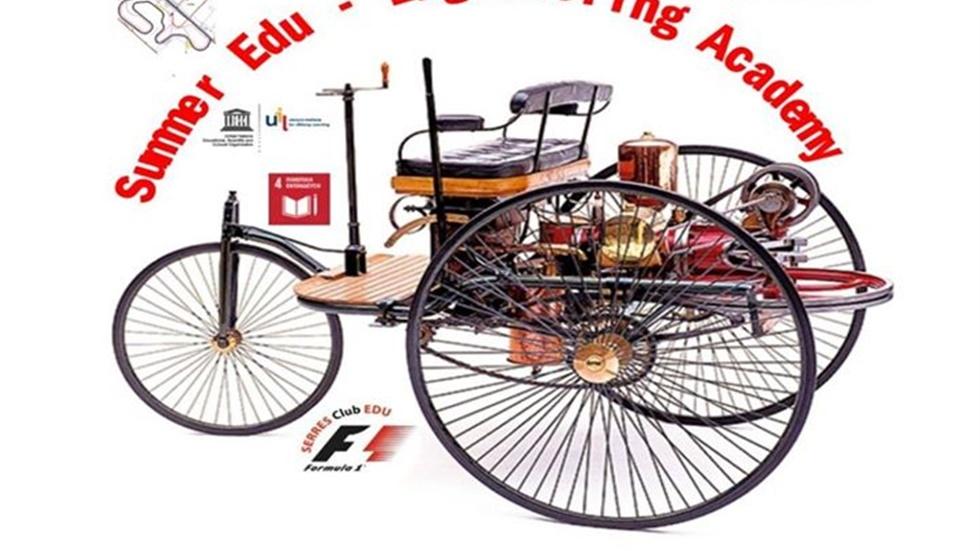 SUMMER ENGINEERING ACADEMY 2019 Στο Αυτοκινητοδρόμιο Σερρών για...