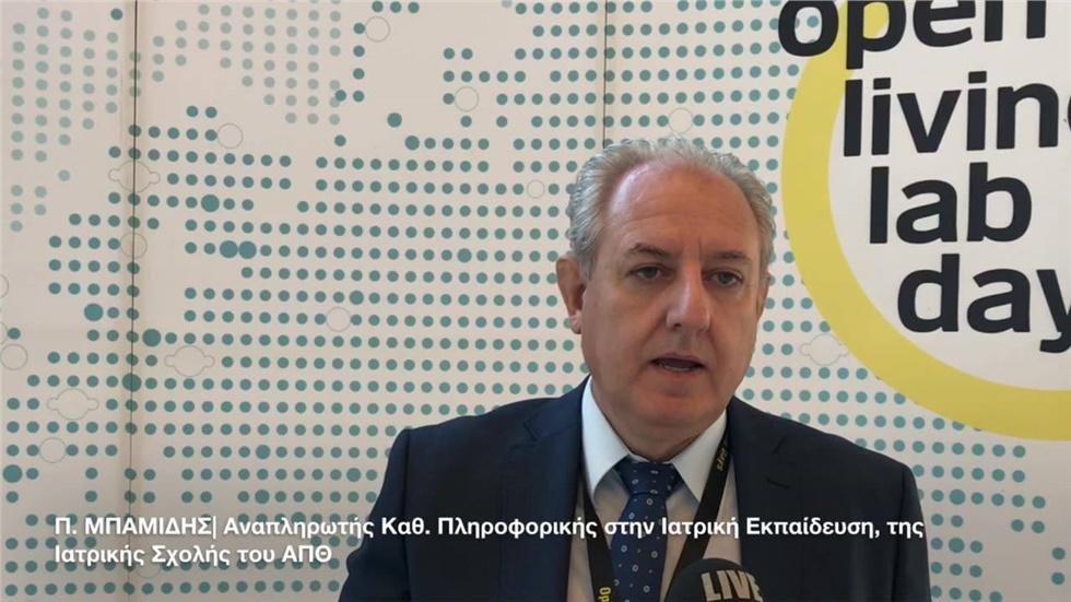Το Διεθνές Συνέδριο των Ζωντανών Εργαστηρίων στη Θεσσαλονίκη....