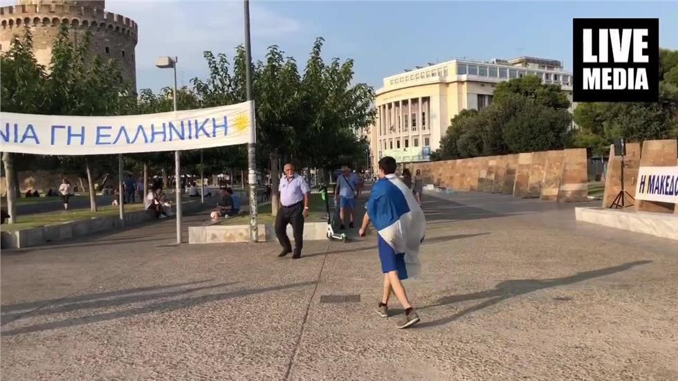 Συγκεντρώνεται ο κόσμος από τα Μακεδονικά Σωματεία