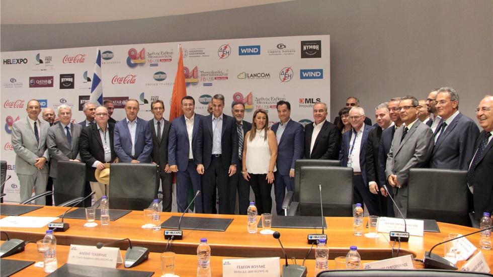 Κυριάκος Μητσοτάκης: «Απόλυτη στήριξη  στο έργο της ανάπλασης της ΔΕΘ»