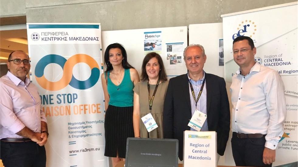 Η Περιφέρεια Κεντρικής Μακεδονίας στο 10ο Διεθνές Συνέδριο Ανοιχτών-Ζωντανών Εργαστηρίων στη Θεσσαλονίκη