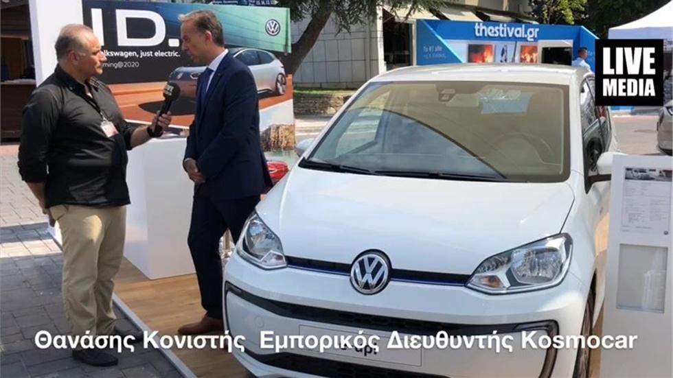 Σήμερα στην Φρανκφούρτη η Volkswagen παρουσίασε το ID3 το πρώτο...