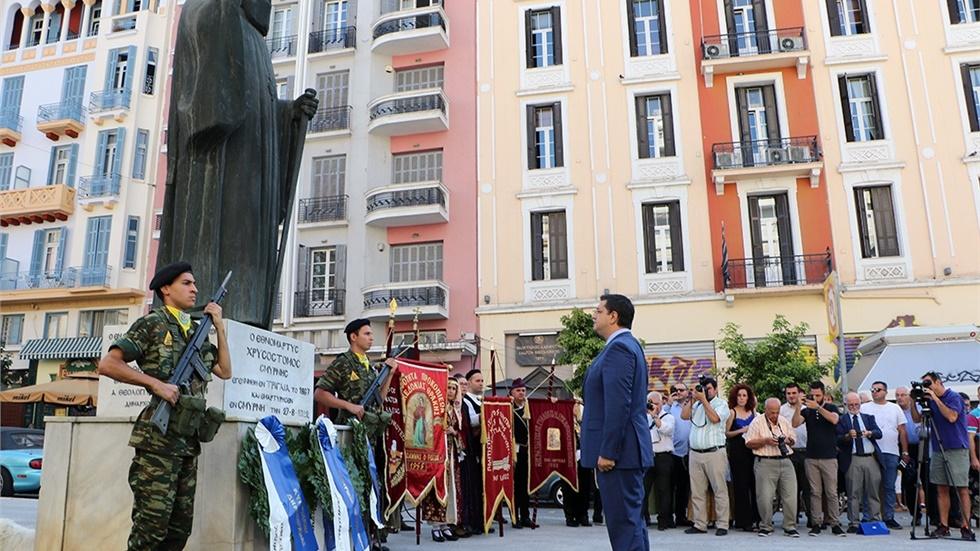 Απ. Τζιτζικώστας: Θυμόμαστε και τιμούμε τον πόνο και τη θυσία...