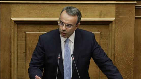 Αίτημα για την πρόωρη αποπληρωμή του ΔΝΤ υπέγραψε ο Χρήστος Σταϊκούρας