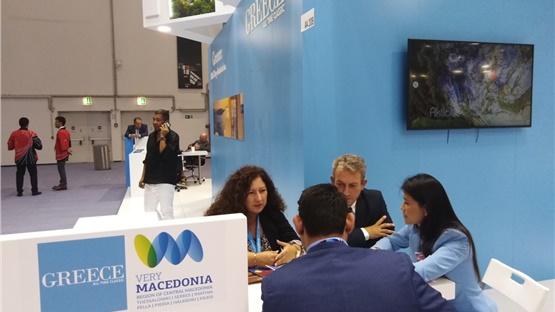 Η Περιφέρεια Κεντρικής Μακεδονίας σε δύο μεγάλες διεθνείς εκθέσεις...