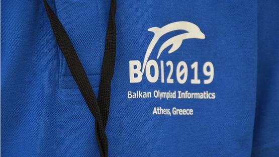 Δύο μετάλλια για την Ελλάδα στη Βαλκανική Ολυμπιάδα Πληροφορικής...