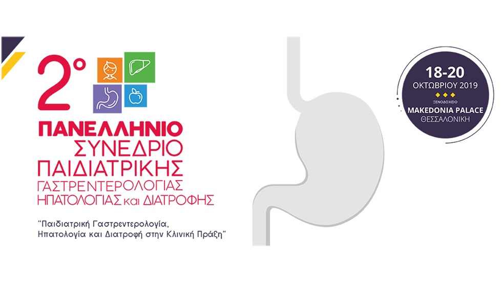 2nd Panhellenic Congress of Pediatric Gastroenterology, Hepatology...