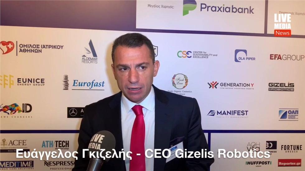 Ο CEO της Gizelis Robotics, Ευάγγελος Γκιζελής, μίλησε στο Livemedianews.gr,...