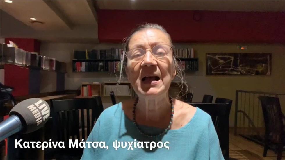 Κατερίνα Μάτσα: «Η κυβέρνηση χτυπά το ΚΕΘΕΑ και την απεξάρτηση»...