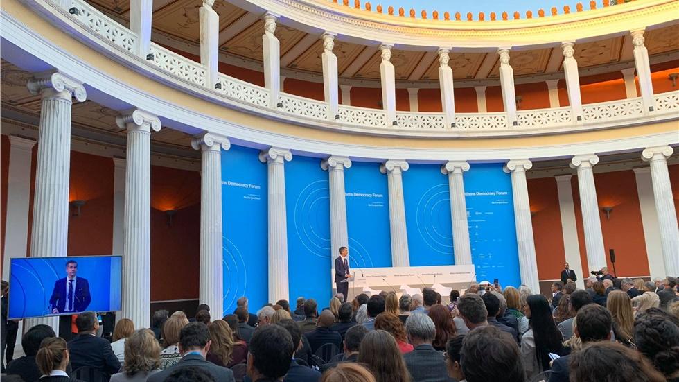 Ξεκίνησε το Athens Democracy Forum 2019