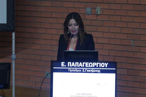 13η Ημερίδα Ελληνικής Εταιρείας Παιδοφθαλμολογίας & Στραβισμού (ΕΕΠΟΣ)