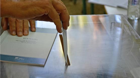 Άμεση συγκρότηση της διακομματικής για την ψήφο των Ελλήνων του...