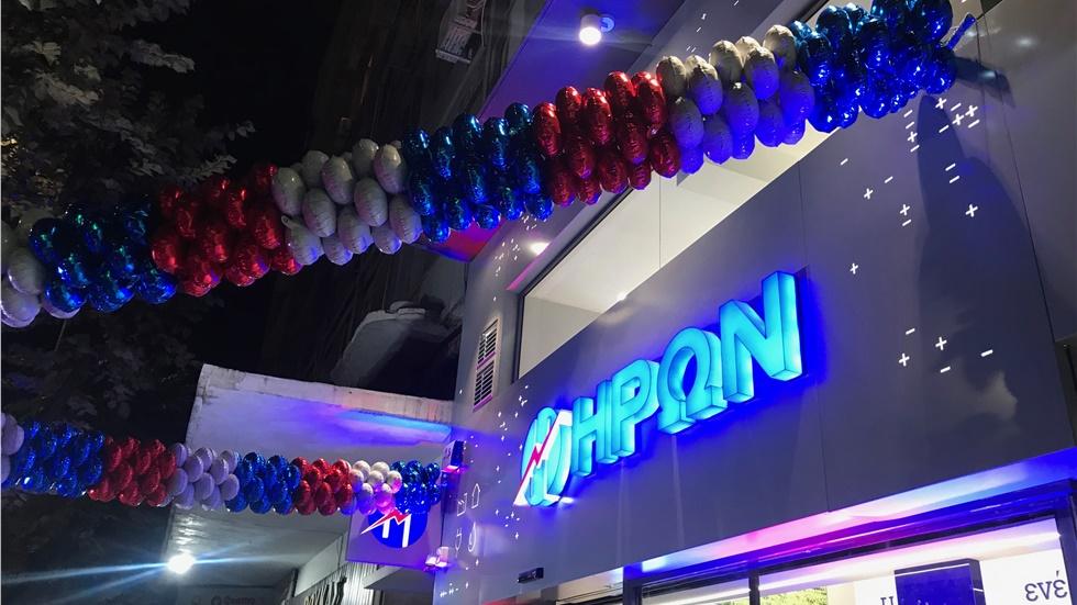 Εγκαινιάστηκε το πρώτο κατάστημα ΗΡΩΝ στη Θεσσαλονίκη