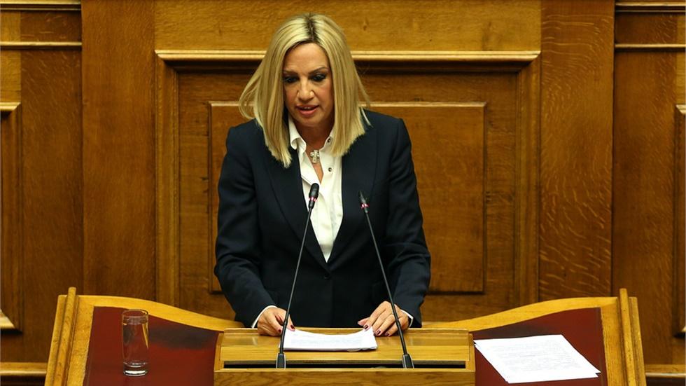 Φ. Γεννηματά: Η Ευρώπη ανήμπορη χαϊδεύει τον Ερντογάν και η Ελλάδα...