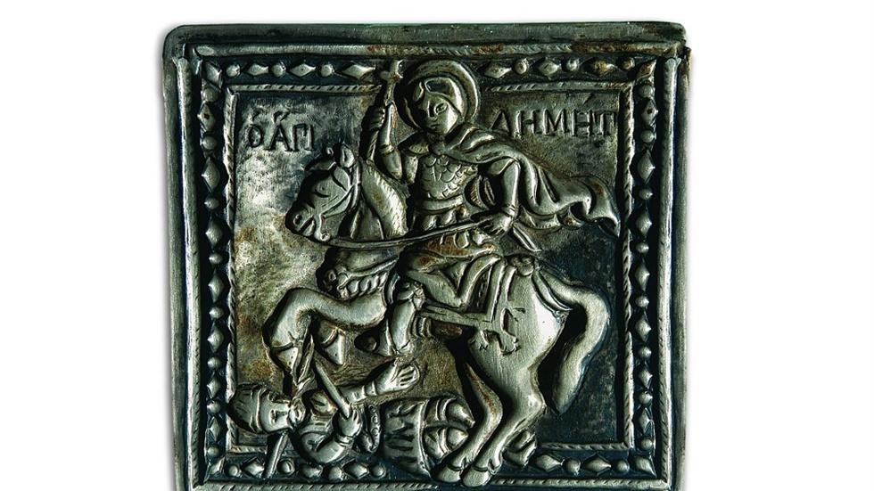 Έκθεση με τους αγιογραφικούς τύπους της μορφής του Αγίου Δημητρίου...