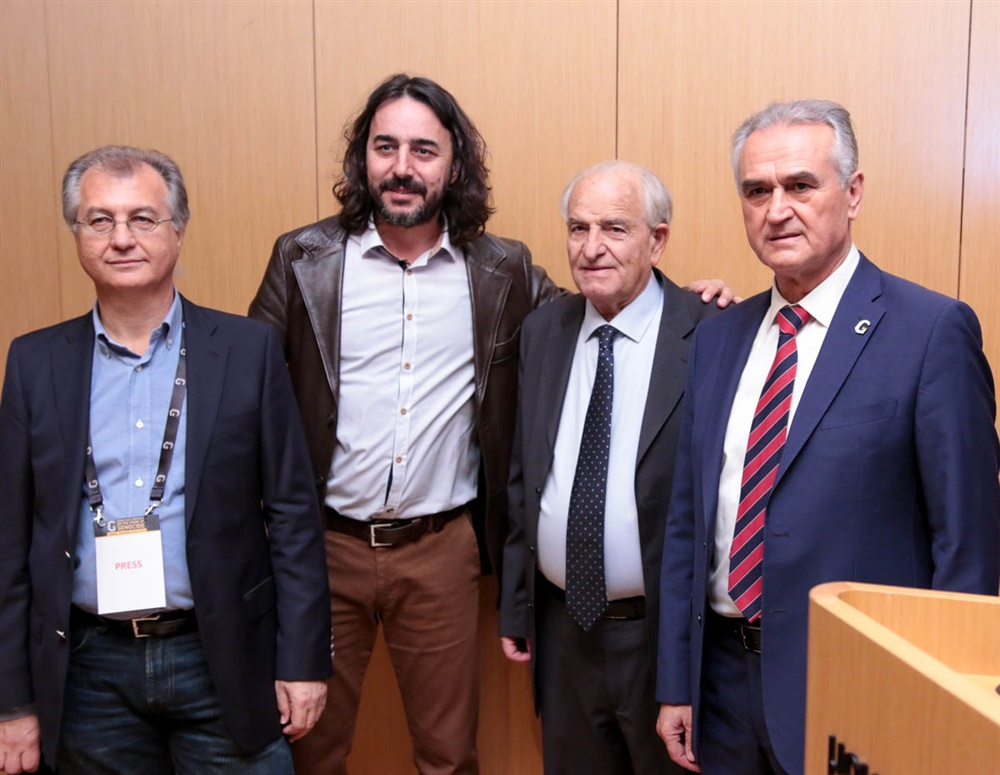ιεθνές Συνέδριο για το Έγκλημα της Γενοκτονίας