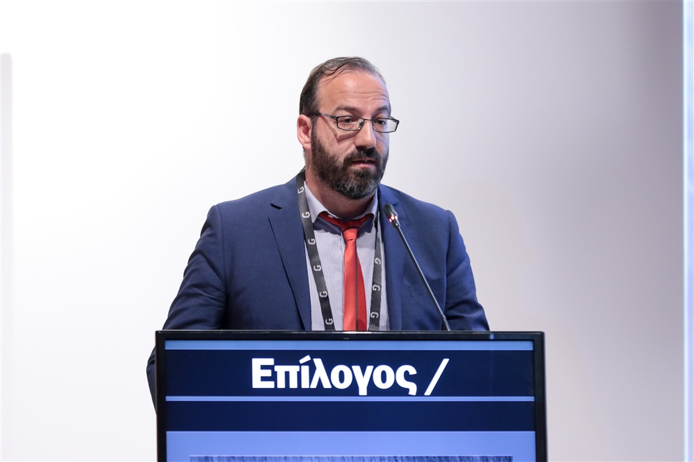 Διεθνές Συνέδριο για το Έγκλημα της Γενοκτονίας