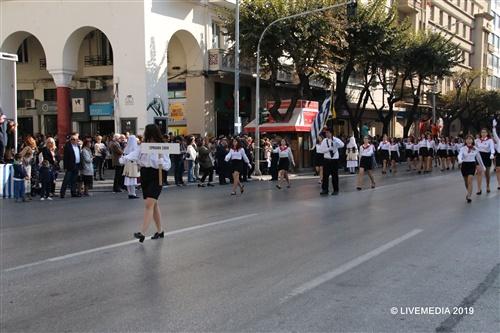 Μαθητική Παρέλαση Θεσσαλονίκη 27 Οκτωβρίου 2019