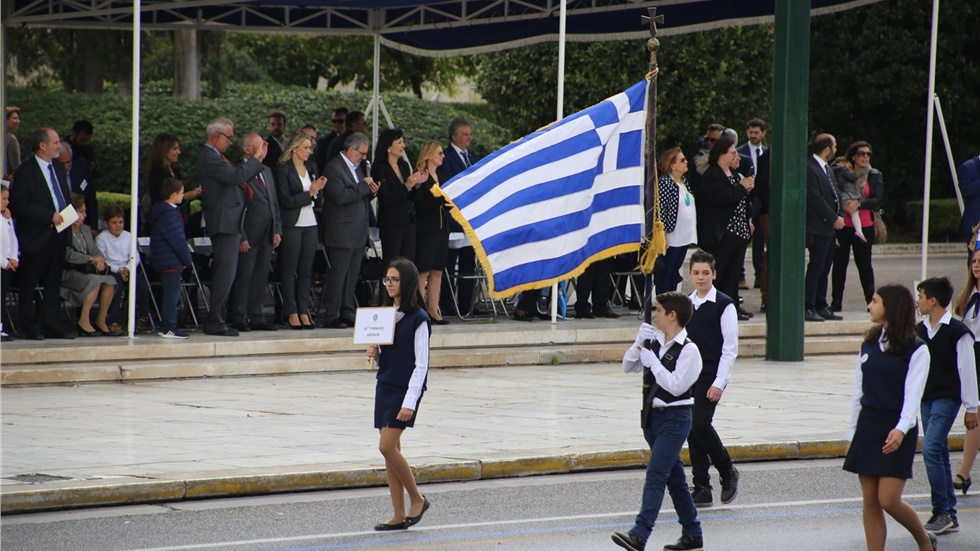 Events | School Parade | Athens| October 28th 2019