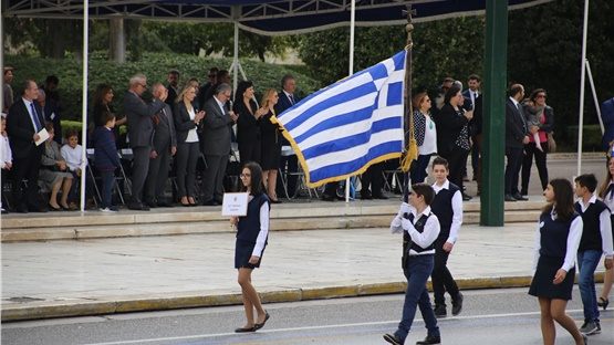 Μαθητική Παρέλαση Αθήνα, 28η Οκτωβρίου 2019