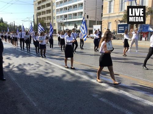 Μαθητική Παρέλαση | 28η Οκτωβρίου 2019 | Αθήνα