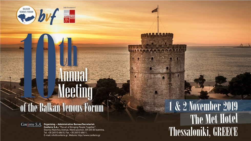Congresses | 10th Annual Meeting of the Balkan Venous Forum