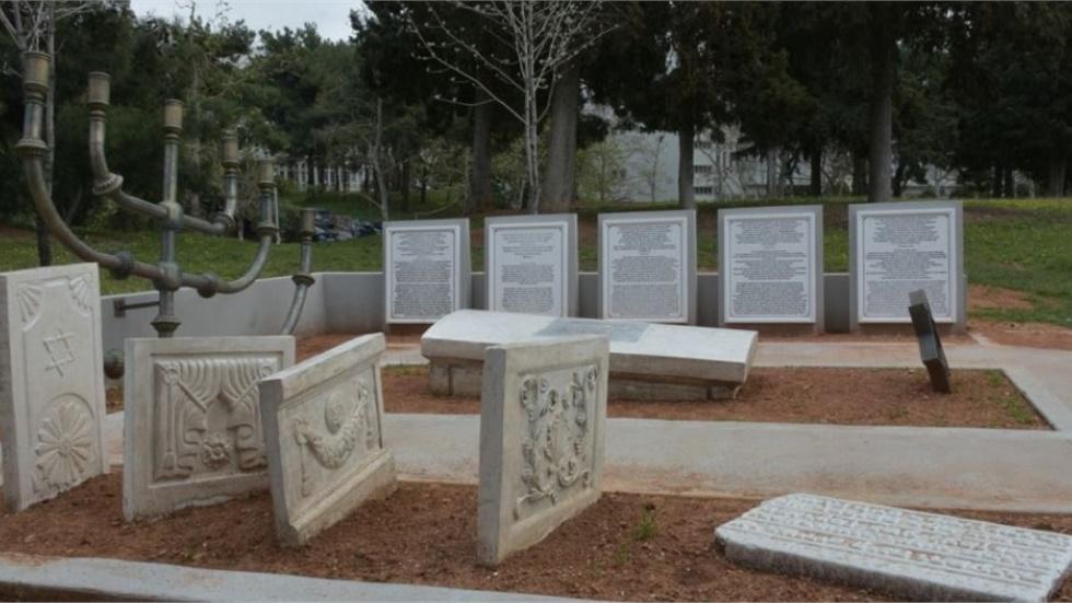 Εκδήλωση τιμής και μνήμης για τους 50.000 Εβραίους της Θεσσαλονίκης που χάθηκαν στο Ολοκαύτωμα.