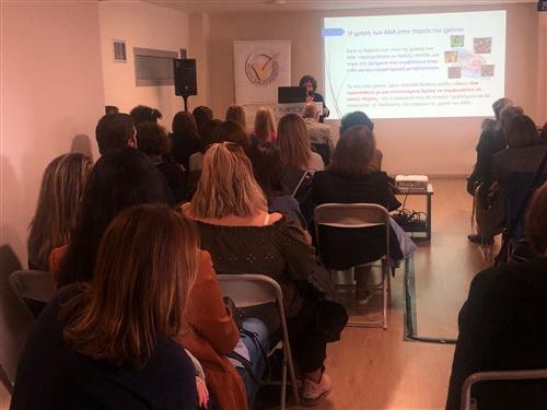 Φροντιστηριακή Εκπαίδευση, Medisyn Θεσσαλονίκης