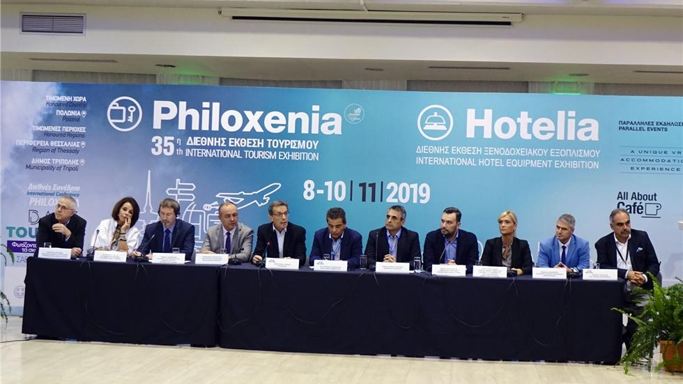 Philoxenia-Hotelia: 542 εκθέτες από 21 χώρες στη μεγάλη γιορτή του τουρισμού