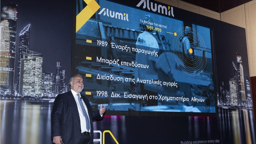 Alumil: Η ιστορία επιτυχίας 30 χρόνων μίας τολμηρής Ελληνικής πολυεθνικής βιομηχανίας