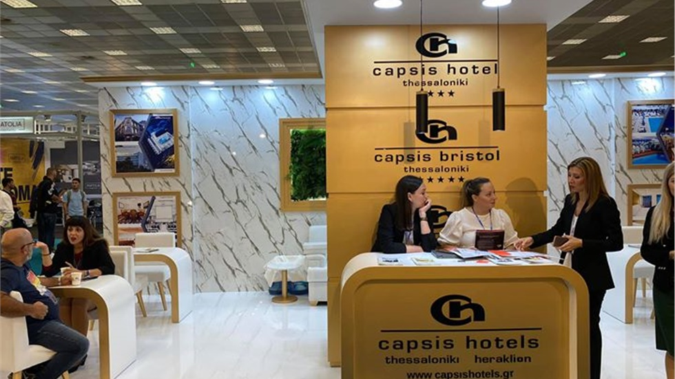 Το Capsis Hotel στην 35η Philoxenia. Hall 13, st. 69